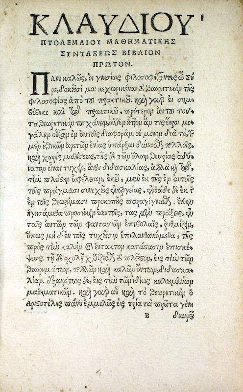 Almagest, ed  Reinhold   galileo
