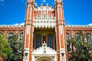 exterior shot of Bizzell Library